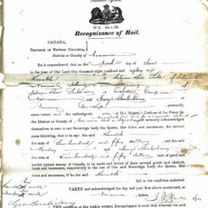 This is an image of a bail document from a criminal case file, where George Bevilockway provided bail for a man being tried for murder.