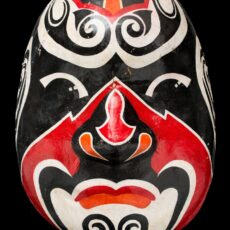 Chinese Freemason ceremony mask.