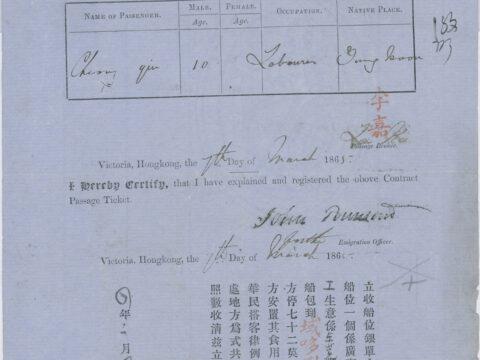 Maria Ticket