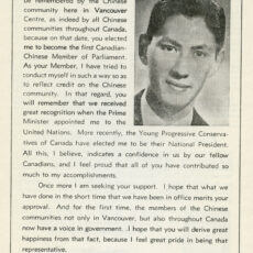 Douglas Jung addressing Canadian Chinese in the Chinatown News, March 3, 1958.