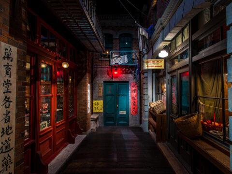 """Rainy Mood in Chinatown"" by Leanna McKnight (photo)"