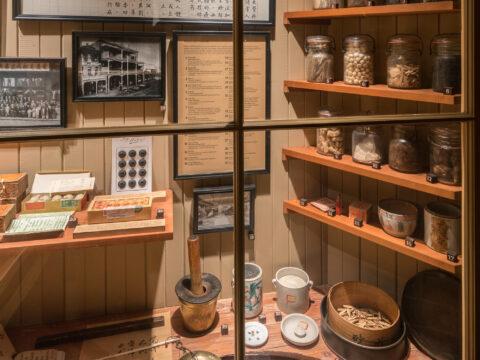 """""""Chinatown Medicine Shop"""" was made by Gabi Balcaen (photo)"""
